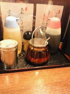ラー油の瓶