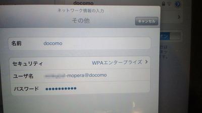 ipad_wifi.jpg