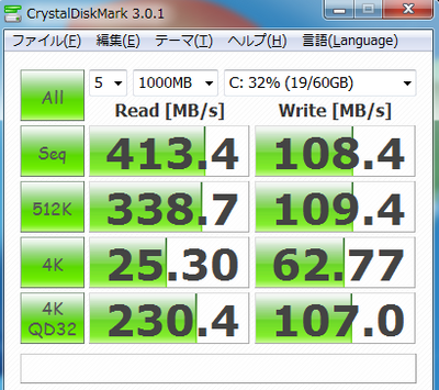 20110502ssd.png