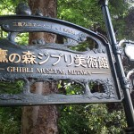 20110917_jiburi_kanban