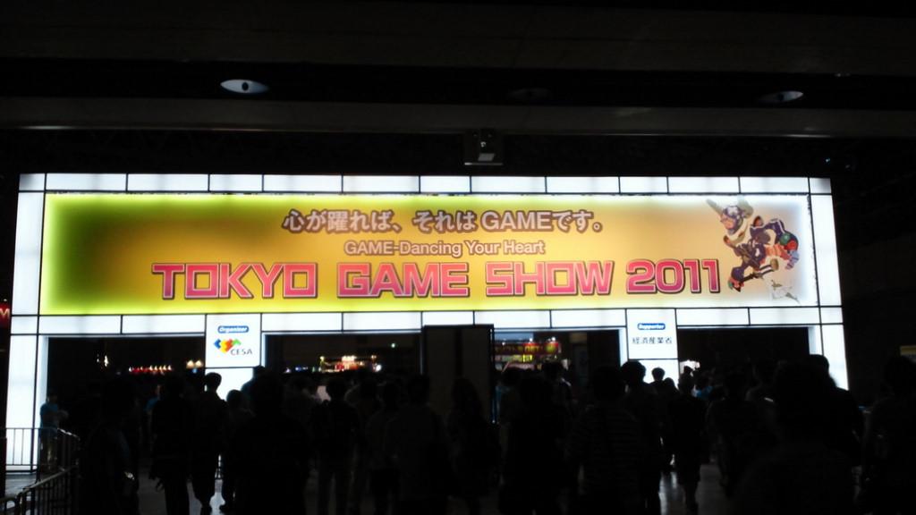 東京ゲームショー2011に行ってきました
