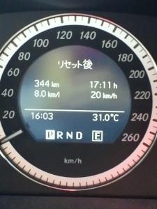 2011/09/10 給油時の燃費
