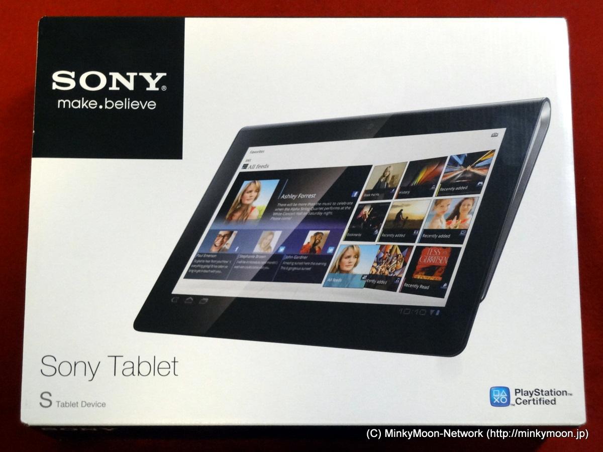 Sony tablet S を買ってきました