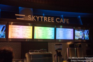夜のスカイツリーカフェ