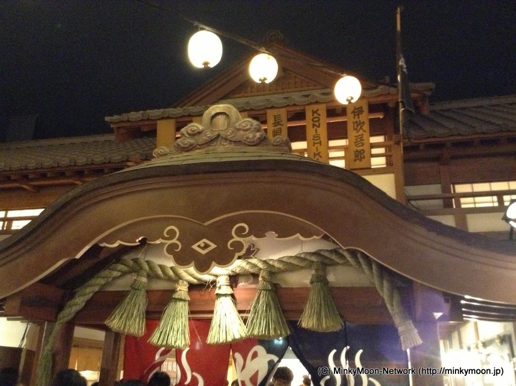 大江戸温泉物語 お台場の個室コース