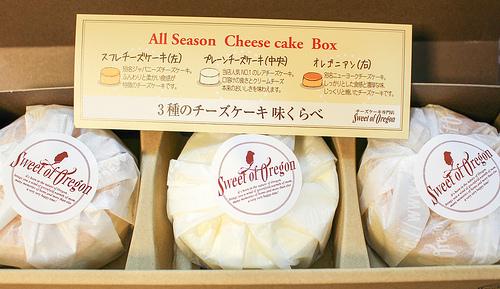 大丸東京店の期間限定ショップ スイートオブオレゴンのチーズケーキ食べ比べ