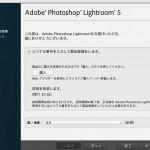 lightroom5 インストール画面