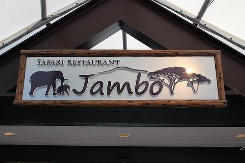 2014年冬 アドベンチャーワールドのJamboでパンダを眺めながらの昼食