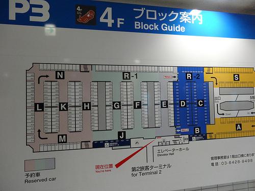 ANA SFC修行 3日目 石垣タッチで7,272ppゲットだぜ!