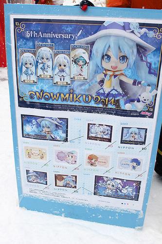 日帰りで羽田から札幌の雪祭りへ行って雪ミクの雪像を見に行ってきた