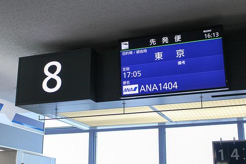 ANA SFC修行 787に初搭乗しました