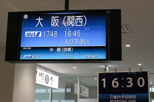 ANA SFC修行最終日  石垣から関西国際空港へプレミアムクラスで初上陸