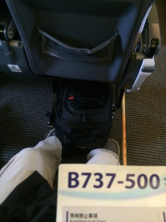 737-500の非常口座席