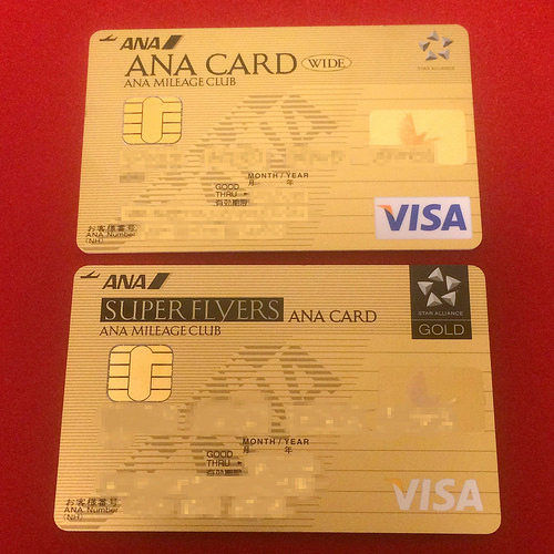 SFCのカードを紛失したらやるべき3つの事