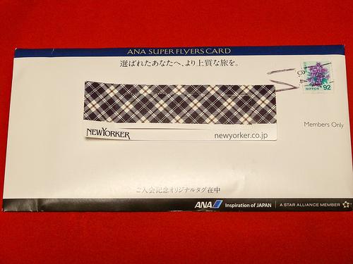 ANA SFC修行の成果として「ネームタグ」が届きました!