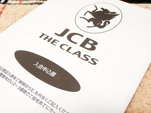 The classの入会申込書が到着しました