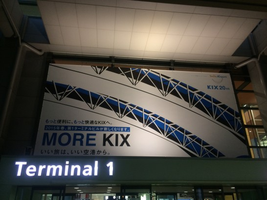 KIX Terminal1