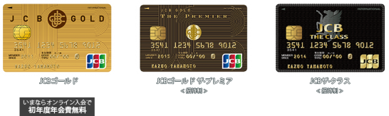 JCB Original card stepup