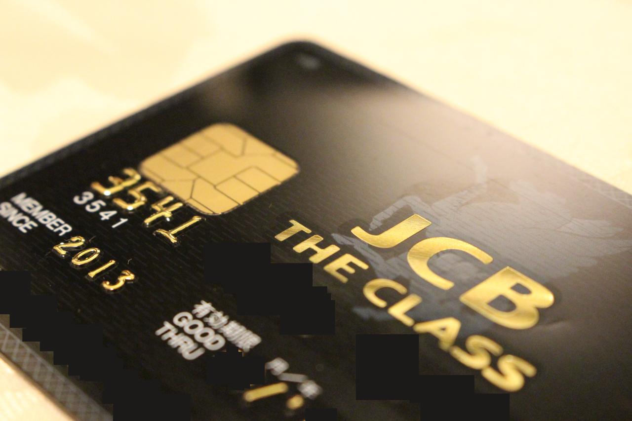 """JCBの最高峰カード """"The Class"""" を取得できた!"""