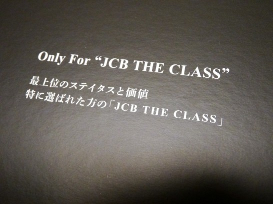 theclass-only