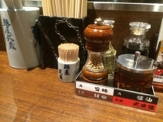 麺屋武蔵 田町店 調味料