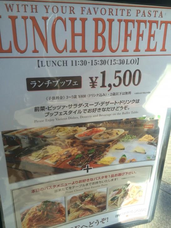 新宿 伊太利亜市場BAR