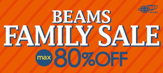 2014AW BEAMS familysale