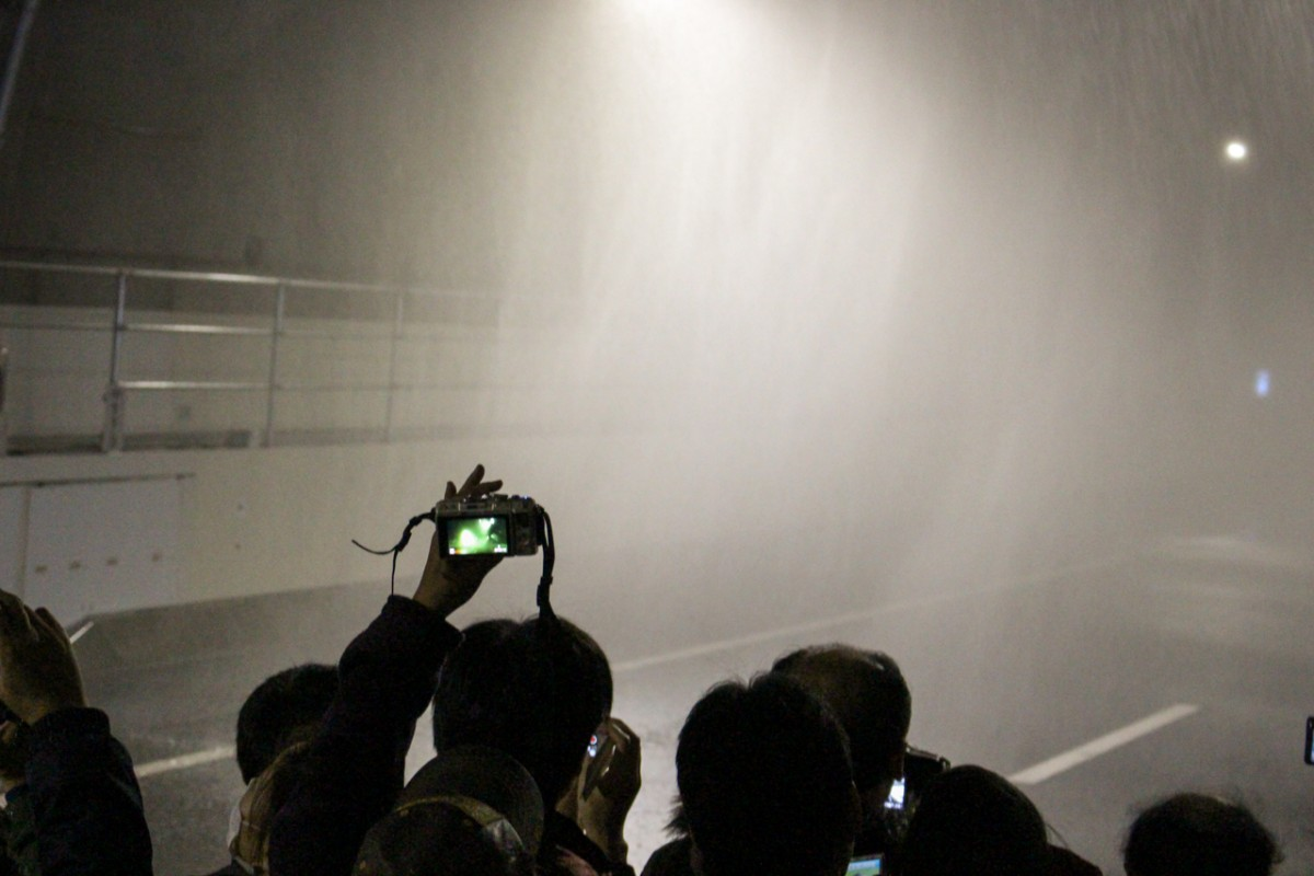 山手トンネルウォークへ参加したよ! 水噴霧編