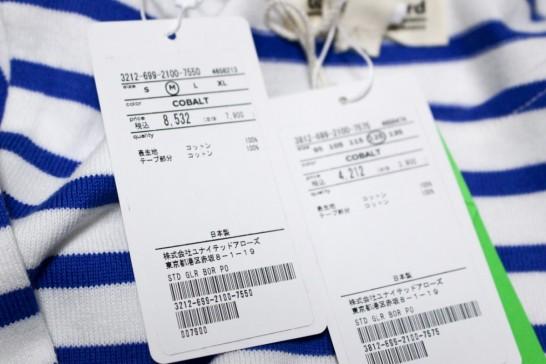 STDK GLR ボーダーロングTシャツ