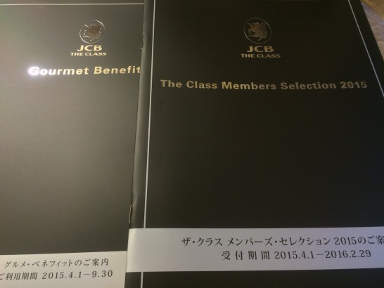 2015TheCLASS Members Selection