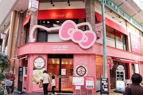 姫路の「キティちゃんカフェ」に行ってきたよ!