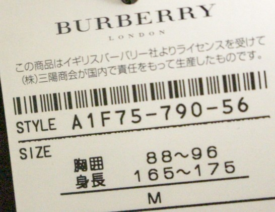 日本製の革ジャン