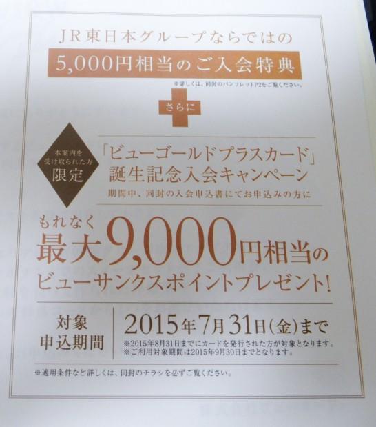 VIEW-gold-card-invitation-2
