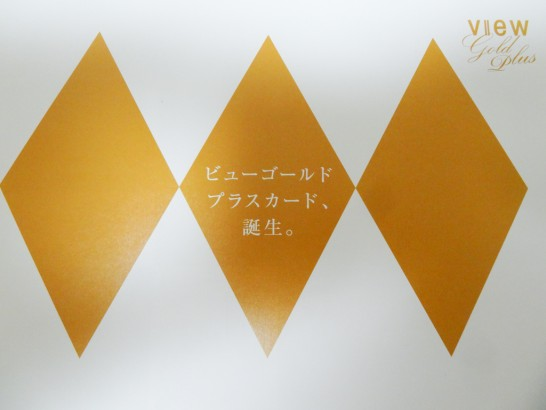 VIEW-gold-card-invitation-4