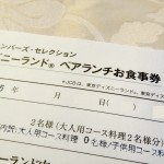 JCB-members-selection-4