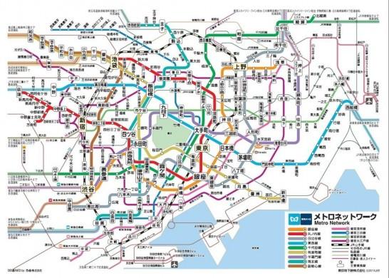 東京メトロ路線図2015