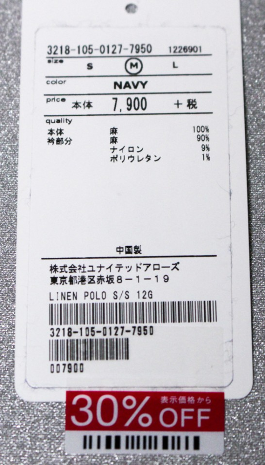 2015SS-GLR-sale-4
