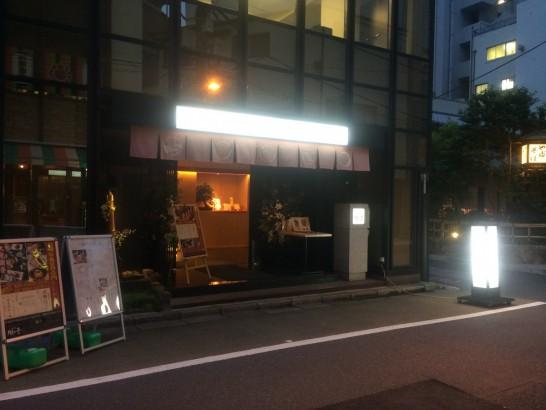神楽坂翔山亭 神田淡路町店 天山コース