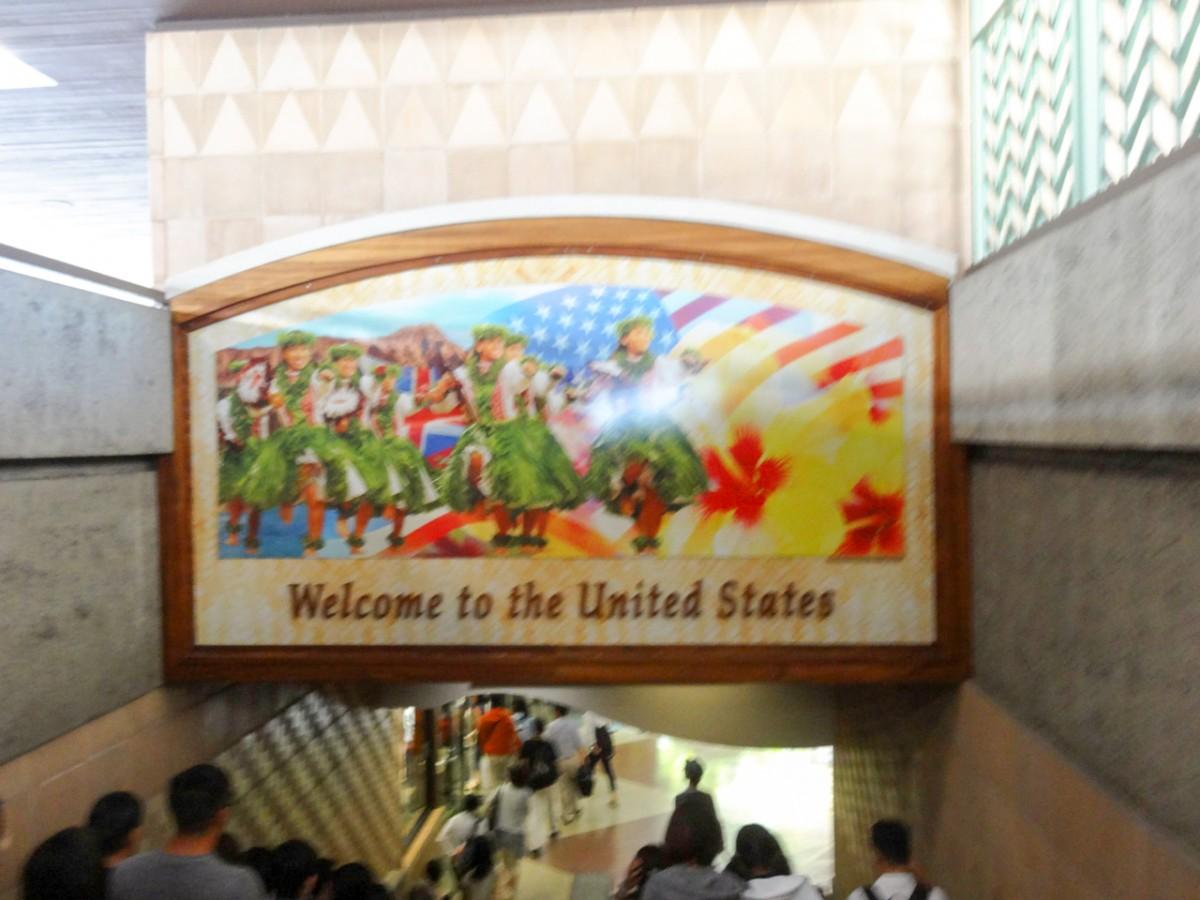 小学生の子連れハワイ旅行 ホノルル国際空港に到着、そして入国へ