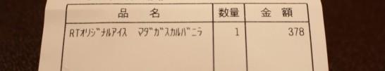 XIVyamanakako201509-14