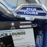 disney-jcb-the-class-lounge