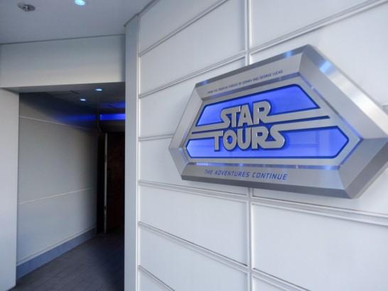 STAR TOURSのザ・クラス保有者専用の入り口