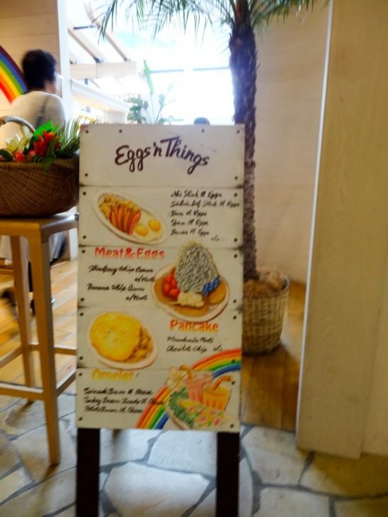 Eggs'n Things お台場