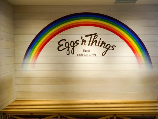 eggsn-things-54