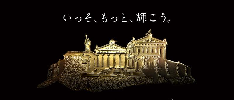 三井住友VISAカードのお得な入会キャンペーンを見つけた!