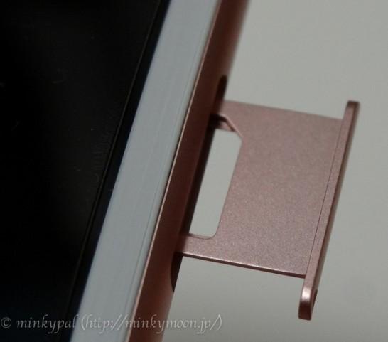 iphone6s plus SIM挿入口