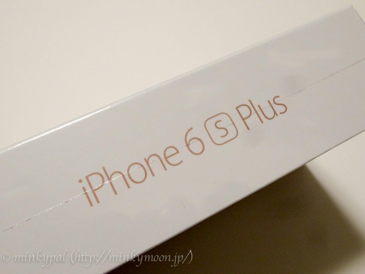 iPhone6s plus 128GB ローズゴールドがドコモオンラインショップから届いたので開封!