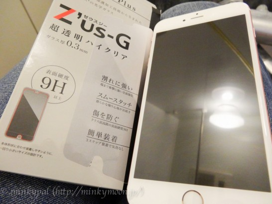 iphone6s plus の画面保護ガラスフィルム