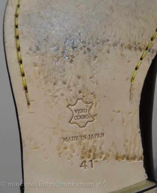 padroneの靴底