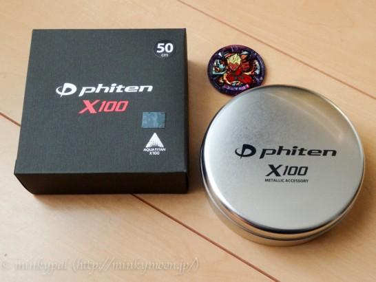 PhitenのRAKUWA X100 リーシュモデル